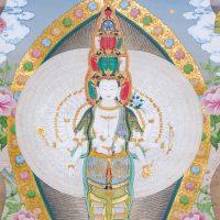 Avalokiteshvara1000Arme