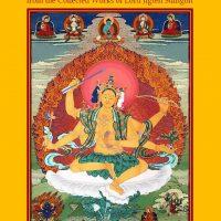 550-533_Parnashavari Commentary