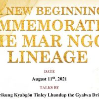 Commemoration_of_the_Mar_Ngok_Lineage_Slider